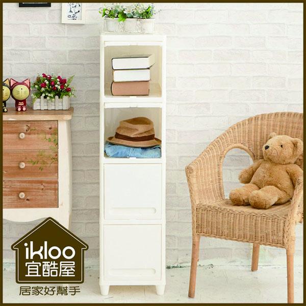 BO雜貨【YV9024】Ikl00~日系上掀蓋4層收納櫃 掀蓋收納箱 抽屜櫃 掀蓋收納櫃