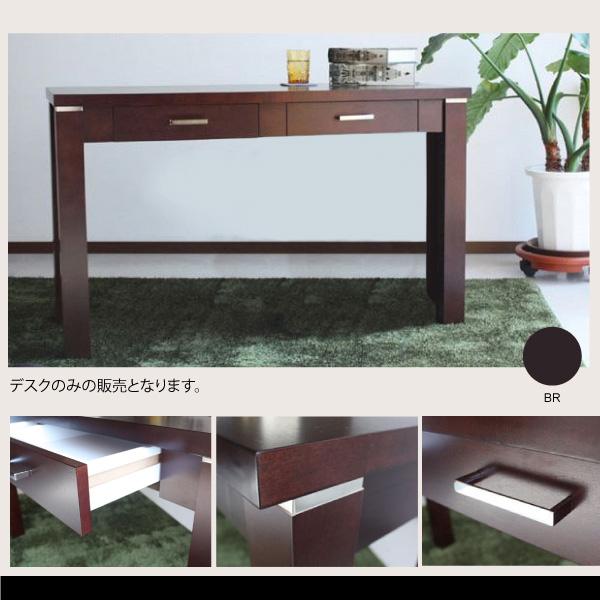 復古楓木辦公桌(120cm)(BR)【天空樹生活館】