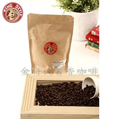 【King style cafe】新鮮烘焙咖啡豆-經典曼巴咖啡(半磅)