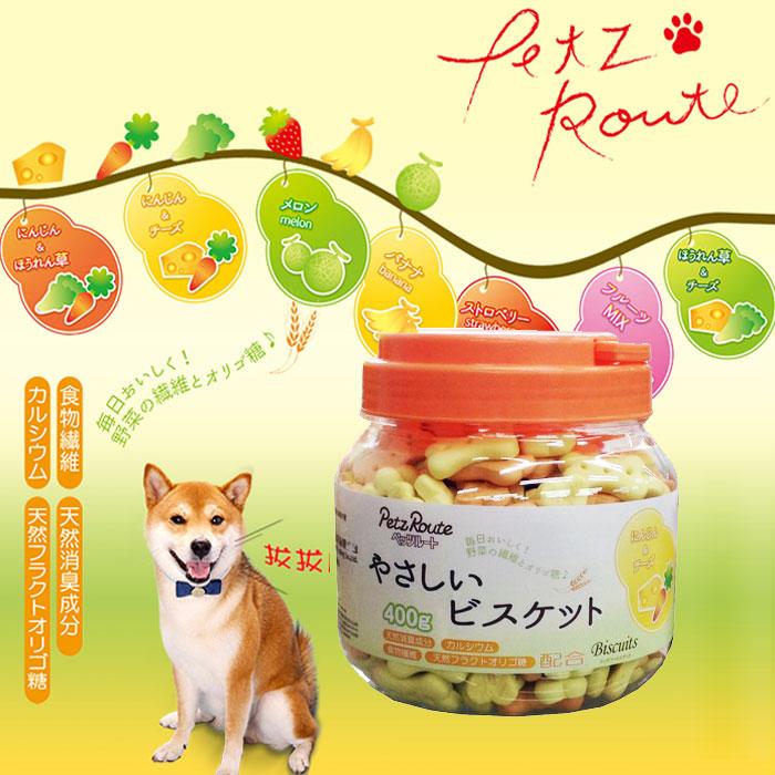 日本Petzroute沛茲露天然消臭骨型/小饅頭餅乾400g