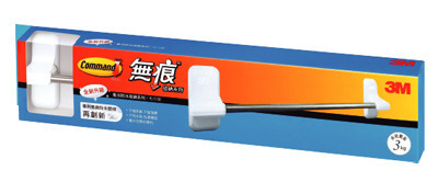 3M 17629B 防水收納系列毛巾架/盒
