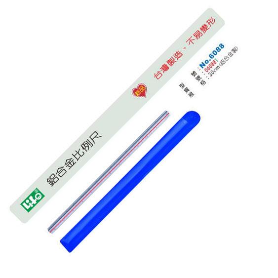 LIFE 30cm比例尺 6088 (鋁製-纖細型)/ 支