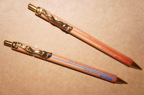 北星鉛筆KITA-BOSHI原木自動鉛筆0.5mm(金夾豹)