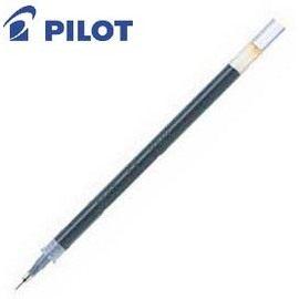 百樂PILOT BLS-HC25 0.25mm HI TEC-C超細鋼珠筆替芯