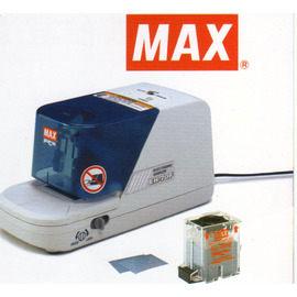 MAX EH-70F 電動訂書機 (平訂2-70張)