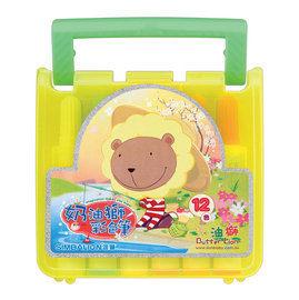 奶油獅12色彩色筆-BLM-122