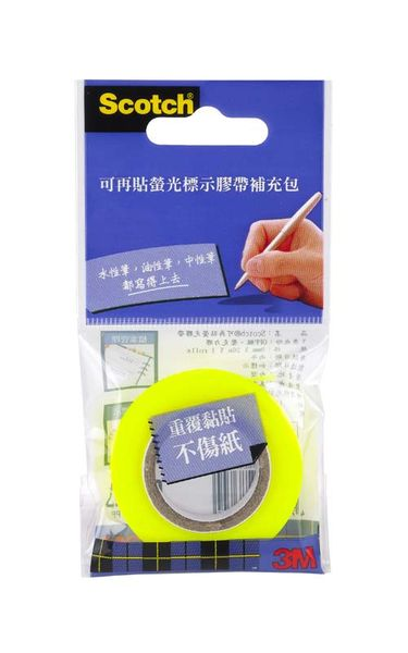 【3M】Scotch 812Y(黃) 可再貼螢光標示膠帶(補充包)