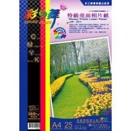 彩之舞 HY-B30 亮面 高畫質數位相紙-防水 26 5g A6 / 包