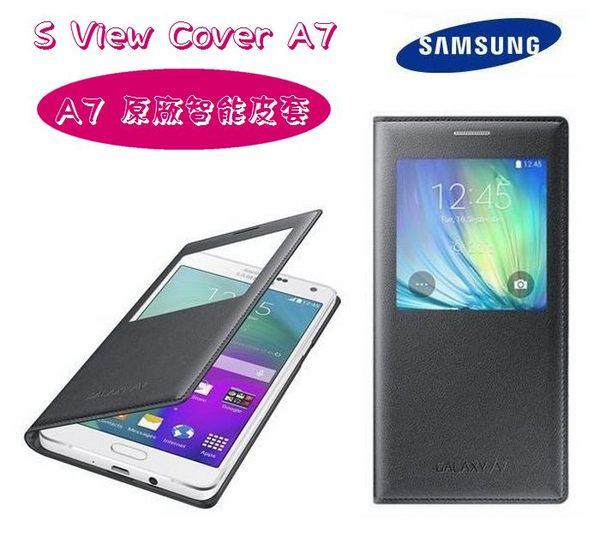 【免運費】【A7 原廠皮套】Samsung Galaxy A7 SM-A700YD A700 S-VIEW 原廠晶片透視感應皮套【原廠盒裝公司貨】
