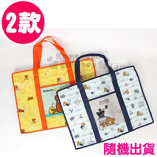 〔小禮堂韓國館〕懶懶熊 側背購物袋《特大.2款隨機出貨.藍.茶壺/黃.朋友》也可當棉被袋