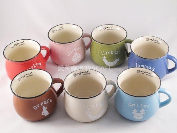 《愛鴨咖啡》zakka創意雜貨 陶瓷牛奶杯 咖啡杯 早餐杯 牛奶杯 150ml(小)