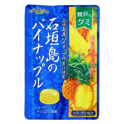 扇雀飴口袋型鳳梨軟糖40g