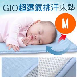 【悅兒樂婦幼用品?】GIO Kids Mat 超透氣排汗嬰兒床墊-M號 (藍/粉)