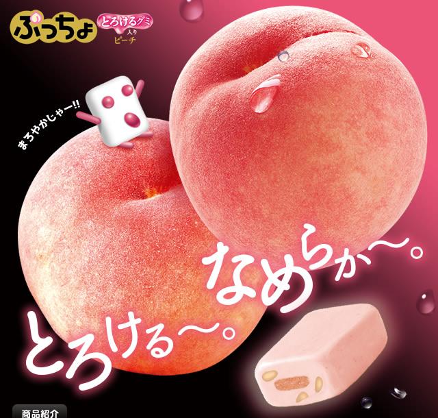 [限時特賣]【UHA味覺糖】 噗啾水蜜桃軟糖(50g)