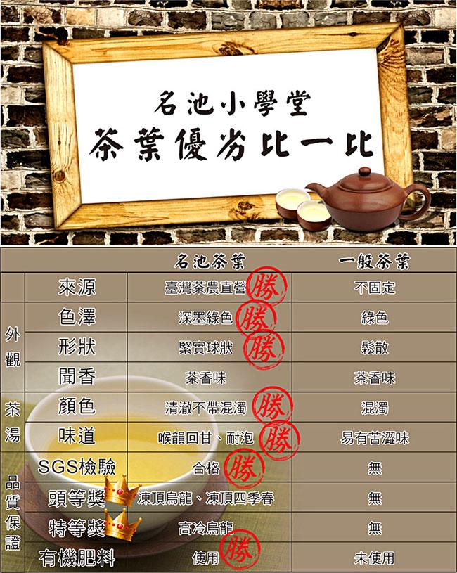 MC_info-02.jpg