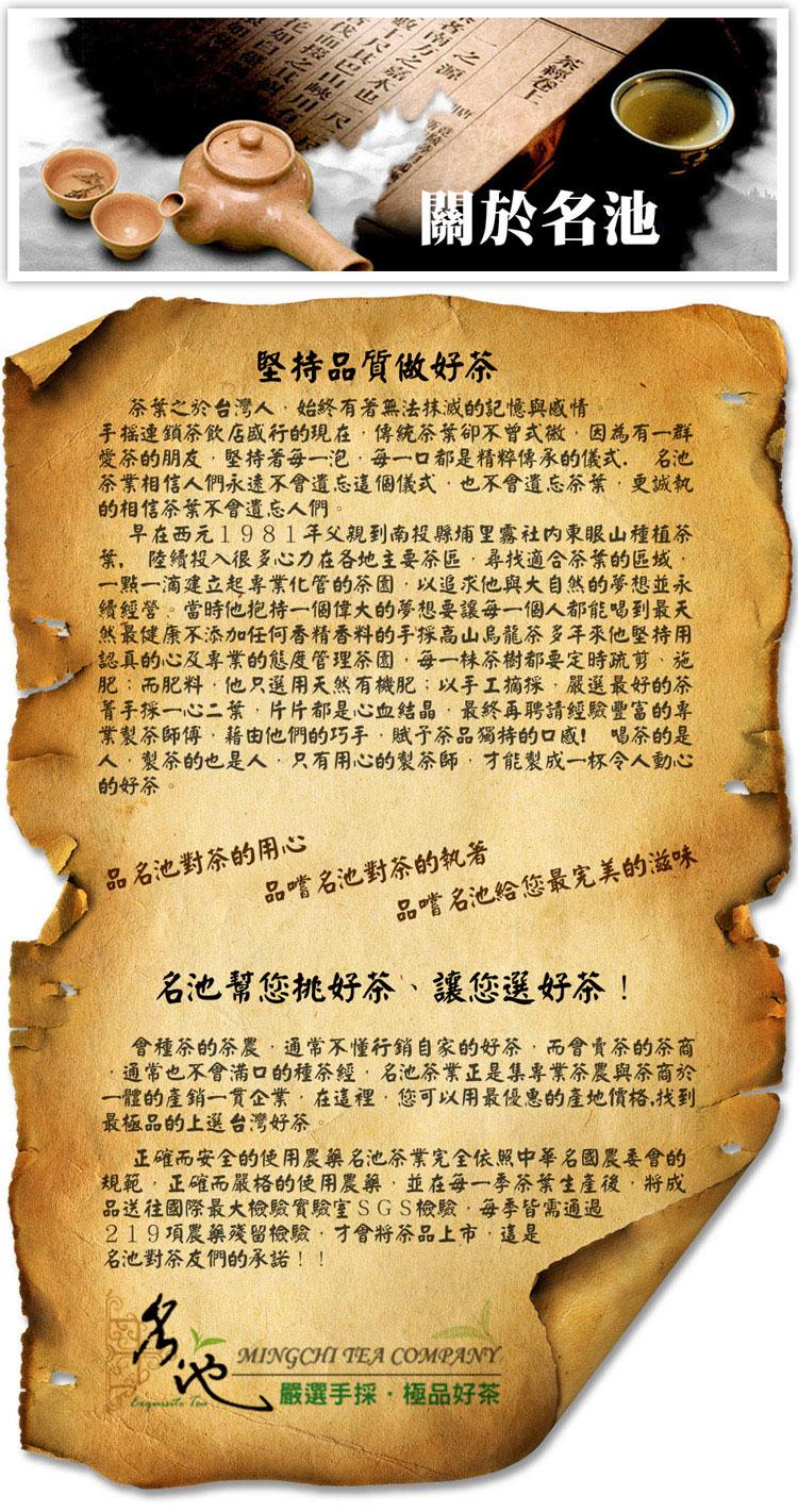 MC_info-04.jpg