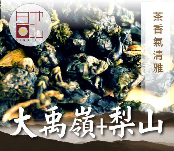 【名池茶業】大禹嶺+梨山手採高山茶葉禮盒-青茶(山韻款)
