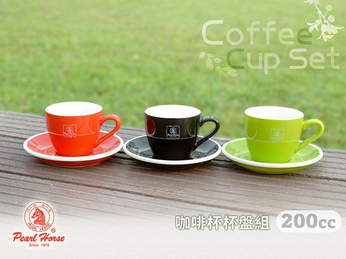 快樂屋? 《寶馬牌》陶瓷咖啡杯盤組 200cc (大) 可搭玻璃壺.摩卡壺.咖啡機當茶杯.水杯.馬克杯.拉花杯