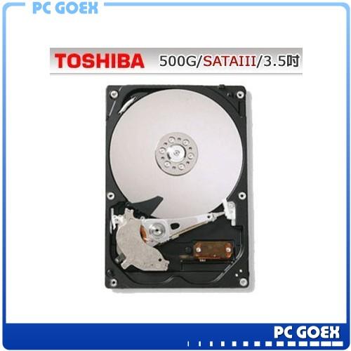東芝 TOSHIBA 500GB 3.5吋 SATA3電腦硬碟(DT01ACA050)/7200轉/32M☆pcgoex 軒揚☆