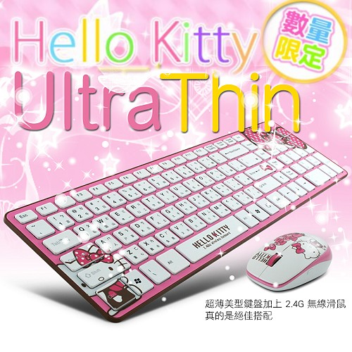 HELLO KITTY 無線鍵盤滑鼠組 (RF1375) ☆pcgoex 軒揚☆