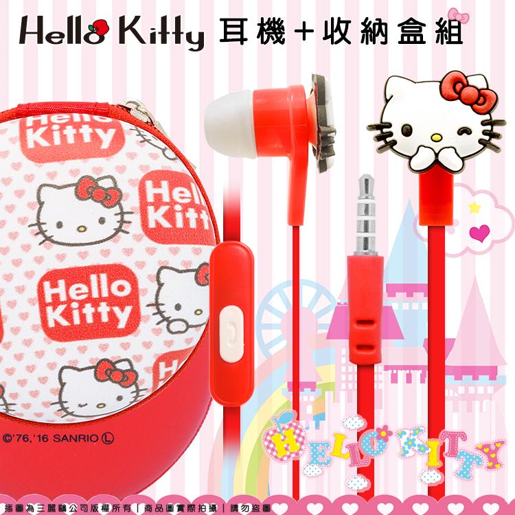 正版授權 三麗鷗 Hello Kitty 入耳式耳機麥克風/耳機+收納盒/手機/MP3/隨身聽/電腦/聽音樂/線控/耳塞式/平板/扁線/HTC Desire 530/728/820s/816/826/..