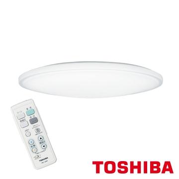 東芝TOSHIBA LED53W 智慧調光調色 羅浮宮吸頂燈經典版 質樸版第一代T53R9010-C