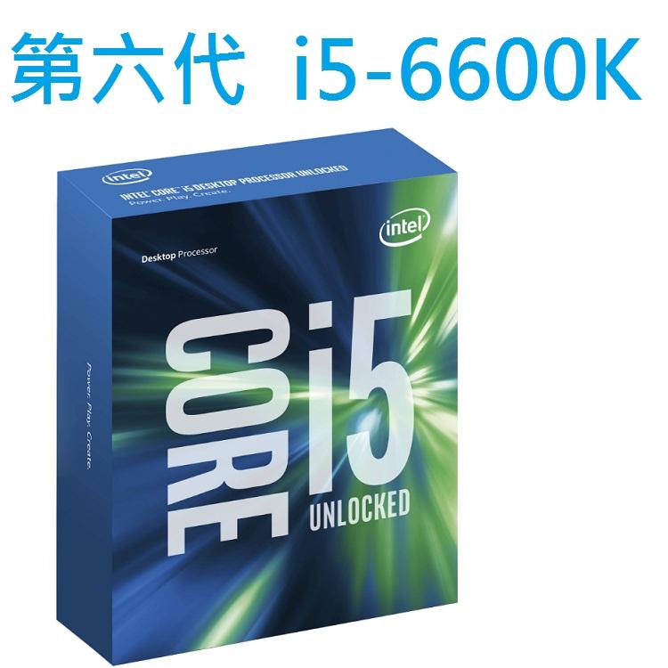 INTEL CPU Core i5 6600K 處理器 不含風扇 (6M Cache, up to 3.90 GHz)