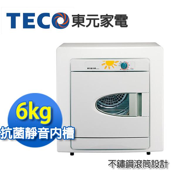 TECO東元 6公斤不銹鋼乾衣機【QD6581NA】原廠公司貨