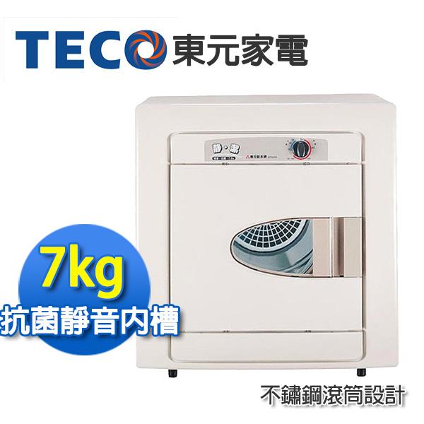 TECO東元 7公斤不銹鋼乾衣機【QD7551NA】原廠公司貨