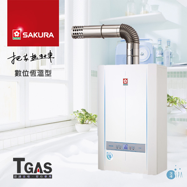 SAKURA櫻花 26公升 SPA數位恆溫熱水器【SH-2690】含基本安裝