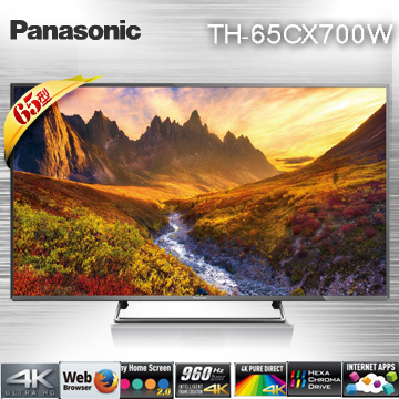Panasonic國際牌日本原裝65吋4KUHD 液晶電視TH-65CX700W