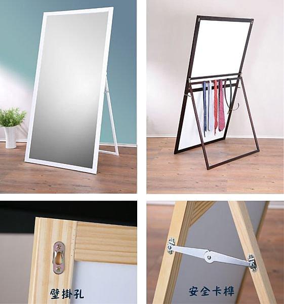 豪華大型原木立鏡(寬90公分) 掛鏡 穿衣鏡 自拍鏡 化妝鏡 安全鏡片 三色【馥葉】型號MR1890