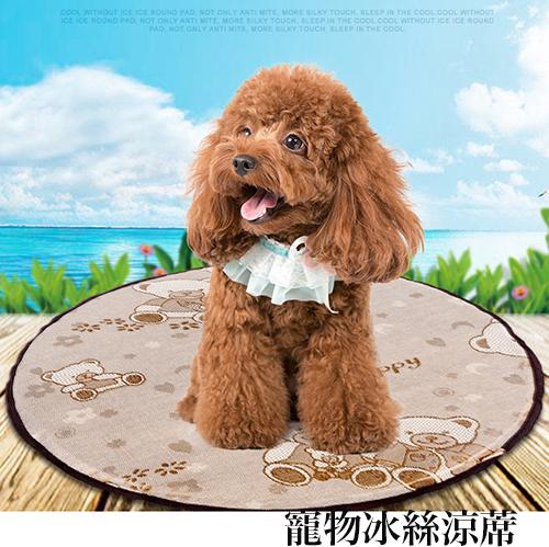 【小樂寵】夏季涼爽卡通熊冰絲涼蓆