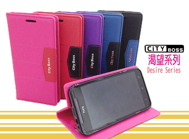 小米 NOTE MIUI Xiaomi CITY BOSS 渴望系列 手機 側掀 皮套/磁扣/側翻/保護套/背蓋/支架/軟殼/手機殼/套/保護套/殼 禮贈品 客製化/TIS購物館