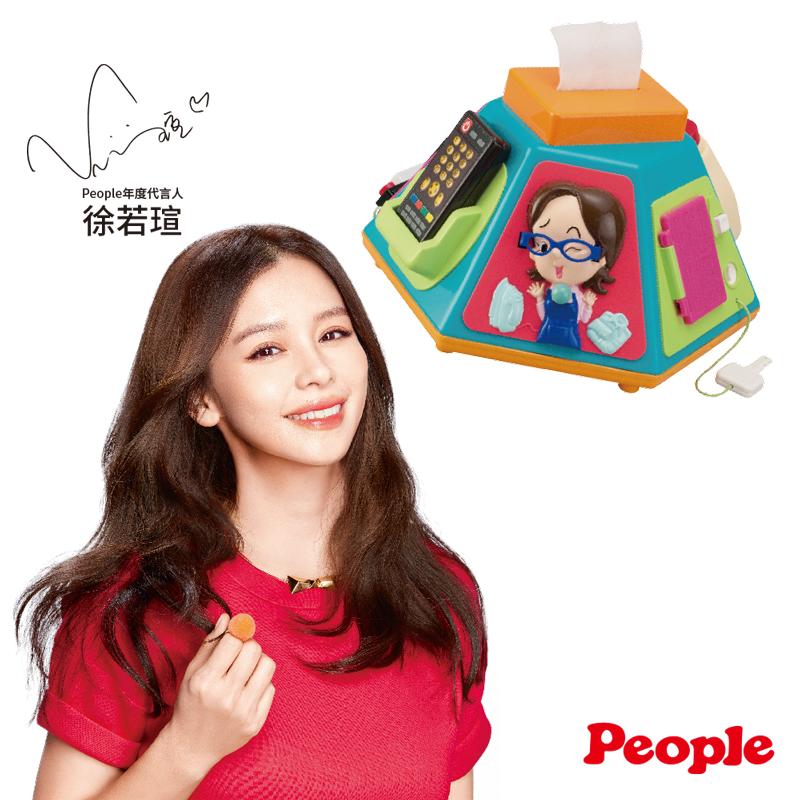 【限量特惠78折】日本【People】新超級七面遊戲機