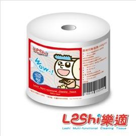 Leshi樂適 - 嬰兒乾濕兩用布巾 環保補充捲 (100抽)