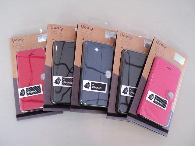 Apple iPhone 5/5C/5S 手機套/背蓋式皮套/雙色保護套/支架/觀賞架/掀蓋式皮套/側掀式皮套/U case