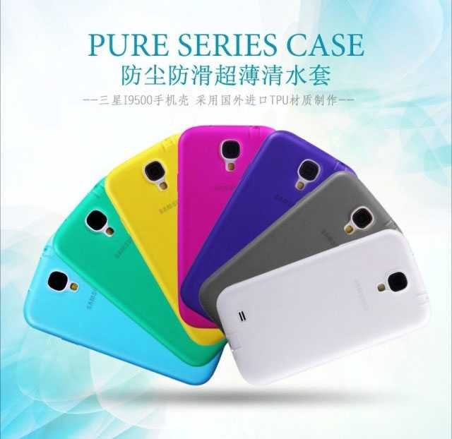 Samsung Galaxy Mega 5.8 i9150/i9152 薄型TPU套 自帶防塵塞 一體成型 保護套 清水套 軟殼 背蓋 磨砂 手機殼 保護殼