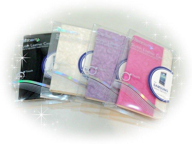 SAMSUNG Tab3 8.0 平板保護套/Redberry T3100 T3110 8 吋 智能休眠 旋轉式側掀皮套/平板皮套/閱讀保護套/可站立/背蓋皮套/TIS購物館