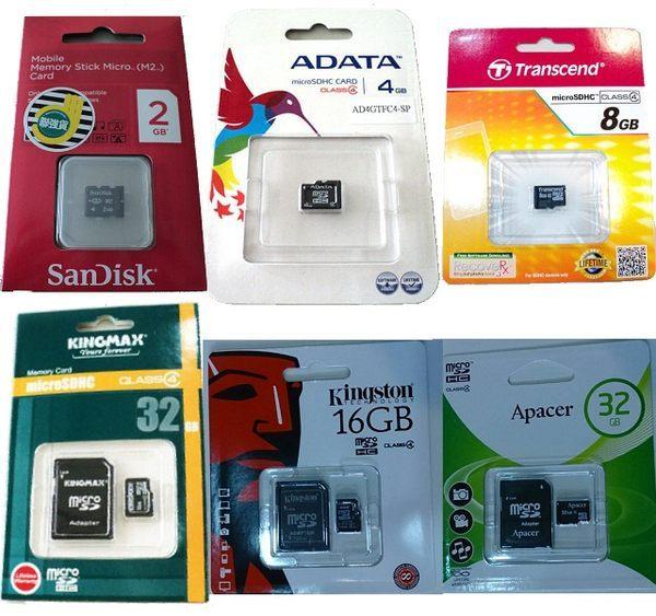 32G/CLASS 4 記憶卡 SD轉卡/TF 32G/Micro SD/SD 32GB/C 4/創見Transcend/ADATA/kingmax/聯強 神腦 公司貨/行車紀錄器 智慧手機 相機 攝..