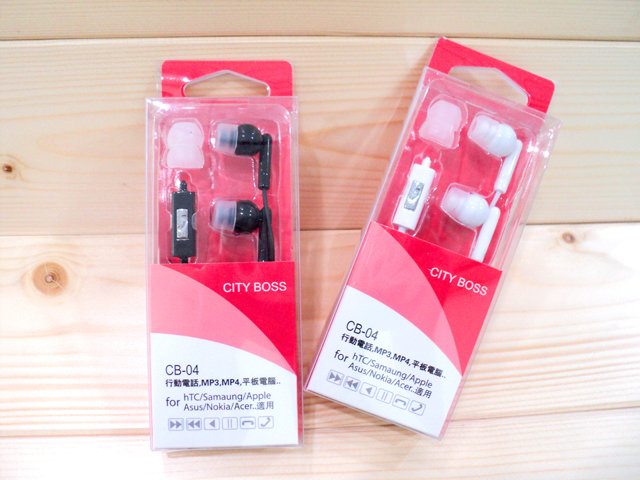 震撼 重低音 立體聲耳機 Hi-Fi音質 3.5mm 免持 聽筒 耳機 行動電話 CITY BOSS*CB-04