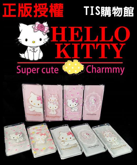 Desire 820 手機套 三麗鷗授權 正品 charmmy 透明軟殼手機套 HTC D820 手機殼/保護殼/保護套/TPU 軟殼/背蓋/Hello Kitty 寵物貓/TIS購物館