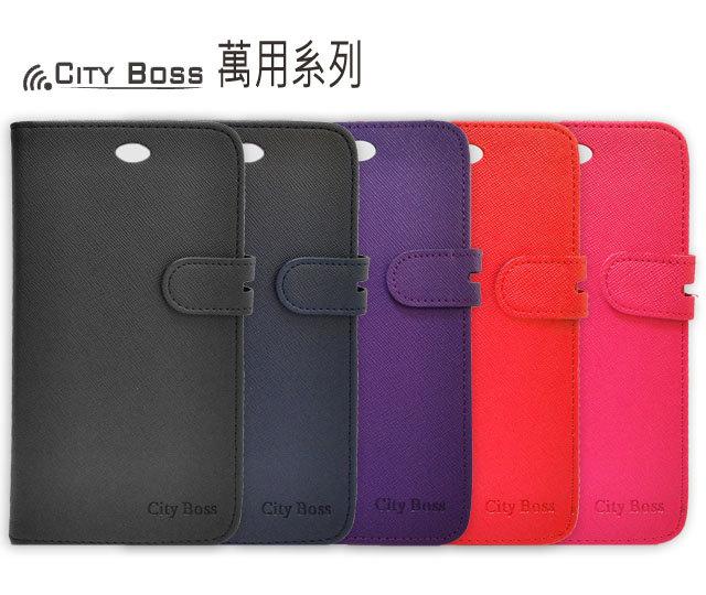 萬用系列 4~4.5吋 薄型通用皮套 多款型號適用/側掀皮套/保護套/手機套/可站立/4.1/4.2/4.3/4.4/亞太/台哥大/HTC/三星/SONY/LG/NOKIA/夏普