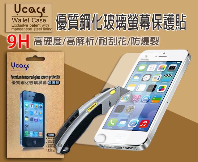 M8 鋼化玻璃螢幕保護貼 U case 優質鋼化強化玻璃 HTC 2014 新旗艦 NEW ONE 螢幕保護貼/高清/耐刮/抗磨/觸控靈敏/TIS購物館