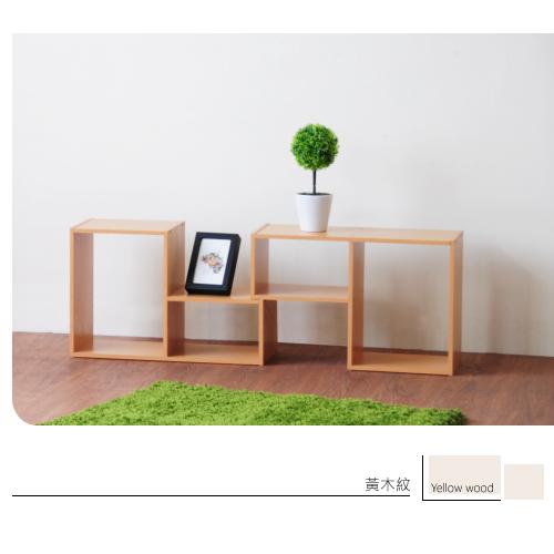 《Hopma》黃木紋白水漾L型百變收納櫃(二入)
