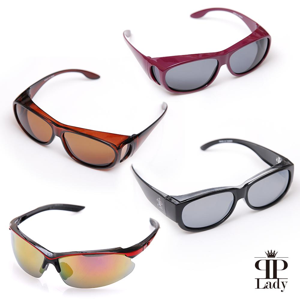 【嚴購網】PP Lady防爆偏光包覆式太陽眼鏡(3+1入組)
