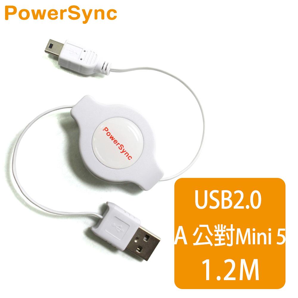 群加 Powersync Mini 5Pin To USB 2.0 AM 480Mbps 行車記錄器/衛星導航/相機傳輸充電線【易拉收線盒】/ 1.2M (USB2-GFMI5RC129)