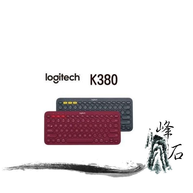 樂天限時優惠!全新公司貨 羅技 Logitech K380 黑色 無線藍芽多功能鍵盤 適用平板/手機