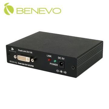 BENEVO UltraVideo專業型 2埠DVI Dual-Link視訊分配器 ( BDDS102 )