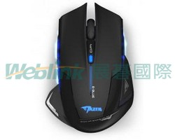 E-BLUE 魅影狂蛇 無線電競滑鼠~遊戲專用 (EMS152BK )
